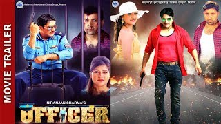 "New Nepali Movie - "" Officer "" Movie Teaser 