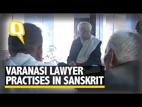 The Quint: This Lawyer from Varanasi practises in Sanskrit