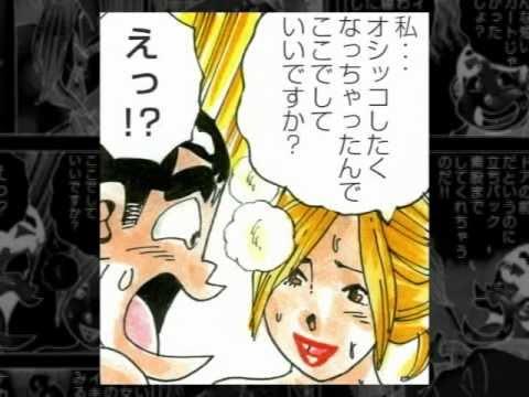 風俗情報 山崎大紀ドットイン「新宿 ノーパン派遣編」