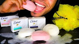 ASMR EDIBLE SOAP BARS WITH BUBBLES EATING *FAKE* MUKBANG 먹방 PRANK JERRY MOUTH SOUNDS NO TALKING