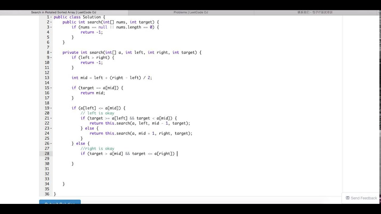 Baozi Training 搞笑大连话 Leetcode 33 solution: Search in rotated sorted array