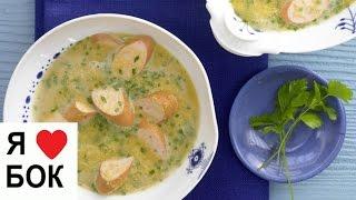 Гороховый крем-суп. Гороховый суп с колбасками.
