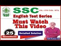 SCC CGL/CHSL | Free online English Test Series | Detailed classroom solution | VIPM |Day  48
