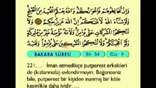 Rukye 7 Bakara suresi ,Al imran suresi ,Büyü çözen Ayetler  En etkili büyü çözen Rukyelerdendir