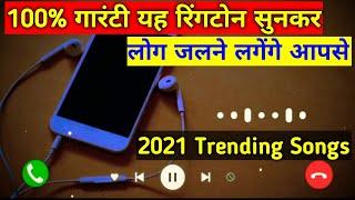 Best Ringtone App For Android 2021 | Ringtone Kaise Download Kare |2021 Best Ringtones App |Ringtone