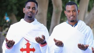 New Eritrean orthodox Tewahedo mezmur ብምሕረትካ ተዘከረና ኣምላኽና ይቕረ በለልና