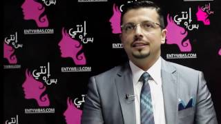 بالفيديو.. د.'مجد ناجي': زوجتي سر نجاحي، وأحب العمل مع 'جويل'