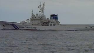 Береговая охрана  Япония
