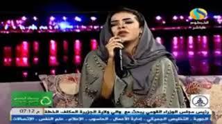 الفنانة هالة عمر - بدور موسى - (دندنة)