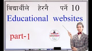 10 Websites Every Student Should Know by kshedang [Nepali]