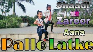 Pallo Latke    Shaadi me zaroor aana   Dance video   choreography by gopal