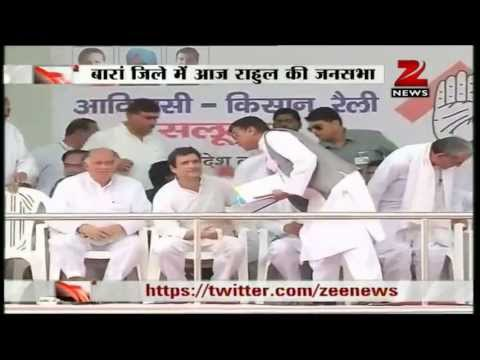 Rahul Gandhi to address rally in Rajasthan today Mp3