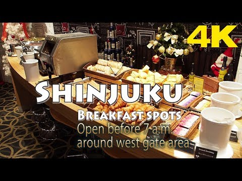 TOKYO.| 新宿駅.| breakfast spots.Open before 7 a.m.around SHINJUKU west gate area. [4K]