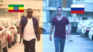 אתגר בדיחות הקרש רוסי נגד אתיופי