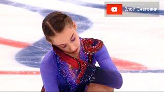 Софья Акатьева выиграла Финал Кубка России по Фигурному Катанию 2021