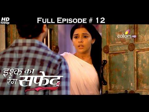 Ishq Ka Rang Safed - 22nd August 2015 - इश्क का रंग सफ़ेद - Full Episode (HD) thumbnail