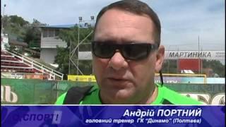 ПЛЯЖНЫЙ ГАНДБОЛ КУБОК УКРАИНЫ 24.07-11