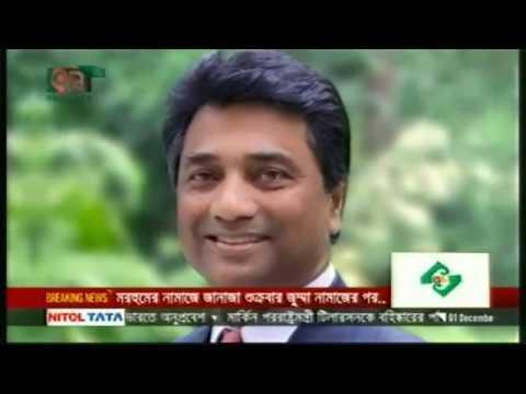 "Dhaka North City Corporation mayor ""Anisul Haque"" died"