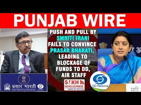 I&B Minister Smriti Irani Blocks Money To Prasar Bharati As It Fails To Toe Her Line    SNE