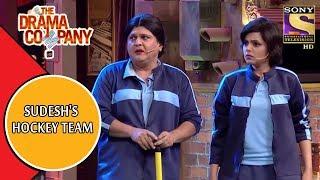 Sudesh's hockey Team   The Drama Company