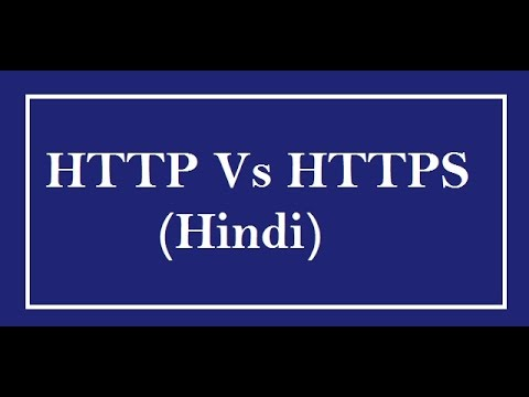What is difference between http and https - http vs https