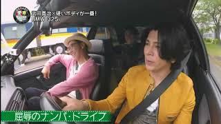 おぎやはぎの愛車遍歴 NO CAR, NO LIFE! 2018年6月23日 おぎやはぎの愛...