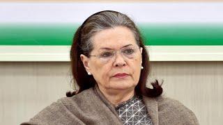 Congress कार्य समिति की बैठक आज, कांग्रेस अध्यक्ष पद छोड़ेंगी Sonia Gandhi