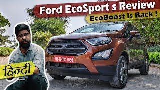 Ford EcoSport S Review by Vikas Yogi - Best Compact SUV in India