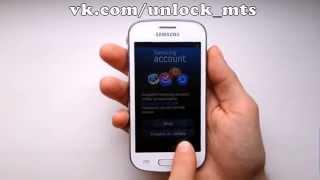Samsung Galaxy Trend S7390   Сброс графического ключа(Разблокировка смартфонов Samsung с помощью NCK-кода http://vk.com/unlock_mts., 2014-03-06T06:13:06.000Z)