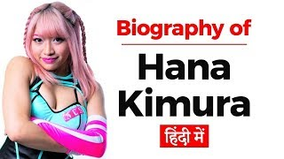 Biography Of Hana Kimura, Japanese Female Professional Wrestler