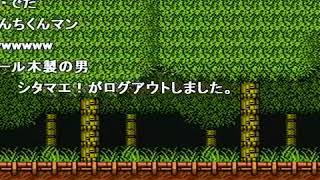 [HD] 【コメ付】TASさんの初代ロックマン(FC版) ノーダメージ世界最速記録(旧記録) [FULL]