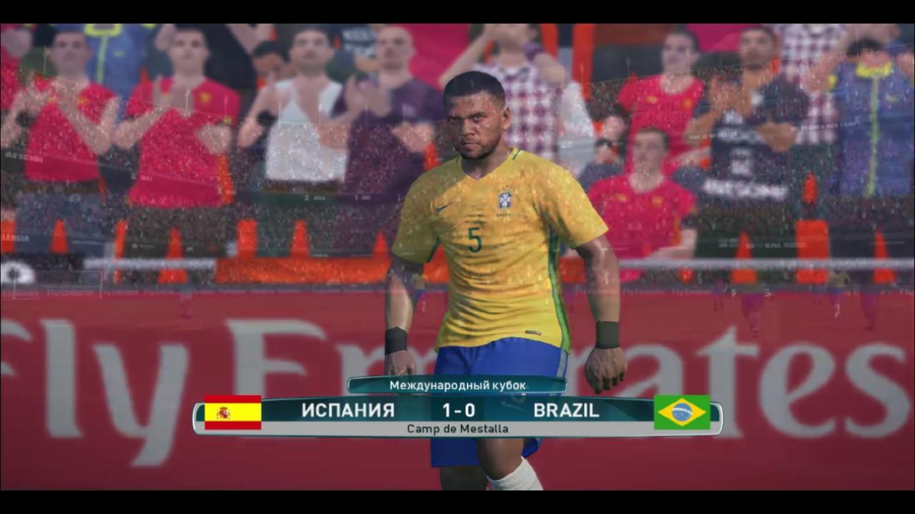 Смотреть футбол испания бразилия финал
