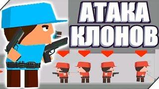 АТАКА КЛОНОВ - Игра Clone Armies # 2 Игры андроид