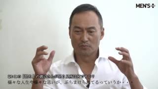 「メンズ・プラス」で紹介しています。http://www.mensclub.jp/lifestyl...