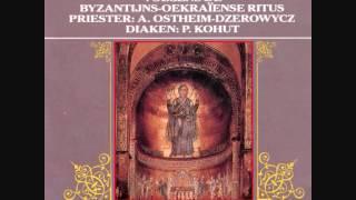 Utrechts Byzantijns Koor - Svjatyj Boze