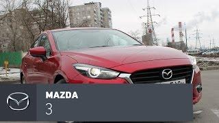 Mazda 3 Седан 2014: цена, фото, характеристики, видео