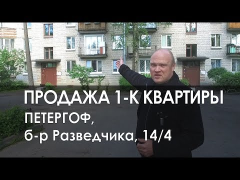 Продам 2-к. квартиру в Челябинске. Звоните 89517788393из YouTube · Длительность: 1 мин3 с