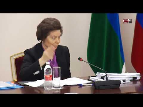 Новости Сургута от 30.10.18