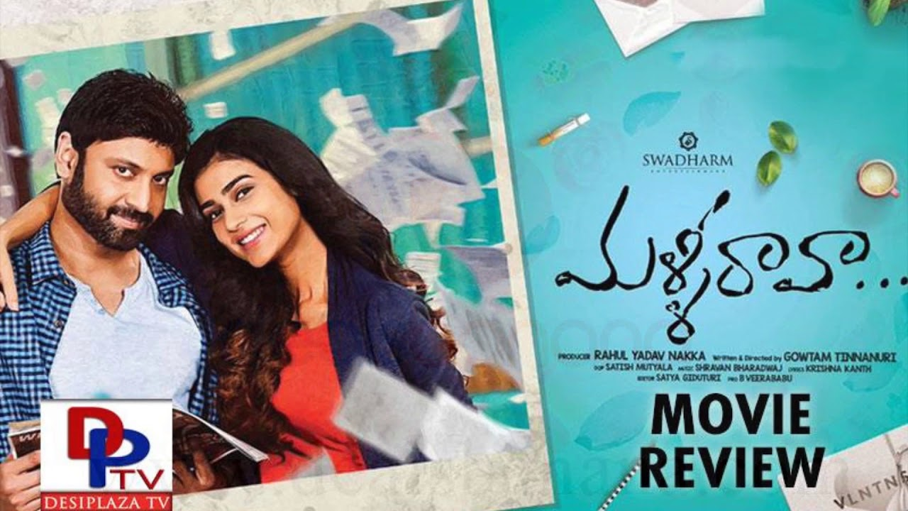NRI Review - Malli Raava Movie Review | Sumanth | Aakanksha Singh | #MalliRaava | DPTV