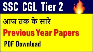 SSC CGL Tier 2 All previous year Quant Math Papers PDF Download SSC CGL Mains