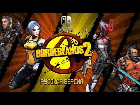 Borderlands 2: Game of the Year Edition |