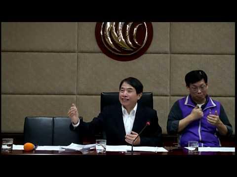 1080130 下午2:00 NCC第841次委員會議後例行記者會