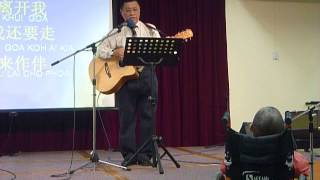 "Worship Song (Hokkien) ""Khan Gua Eh Chiu"" HOLD MY HAND response song @PCC Crowning Glory 18Jul11"