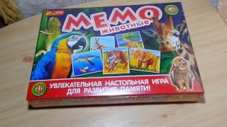 Настольная игра  Мемо животные