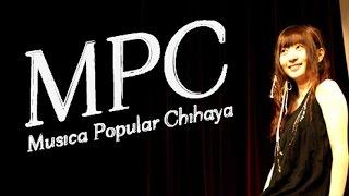 MPC(Musica Popular Chihaya)は、数々のアーティストと共演しているパー...