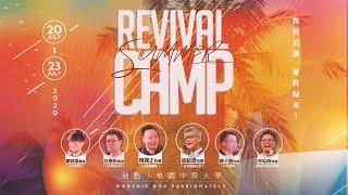 2020 Revival Camp Summer 回顧影片