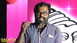 காதலிங்க, சாதியை ஒழிங்க - கரு பழனியப்பன் | Love Marriage, Parenting, Caste | Karu Palaniappan Speech
