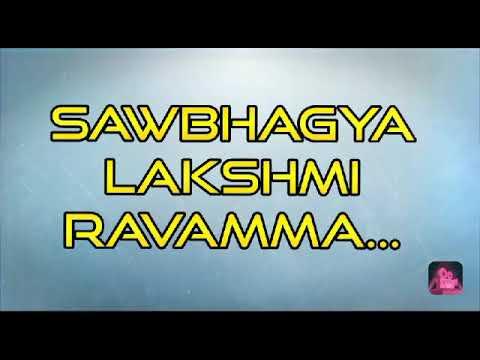 Sawbhakya lakshmi...