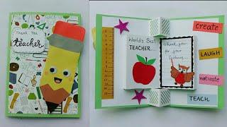 Thank You Card for Teacher/Teacher's Day Card Making/Teacher's Day Pop Up Card Idea