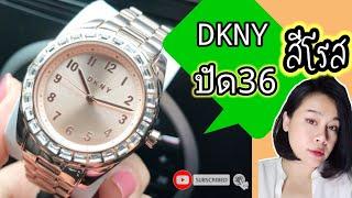 DKNY Nolita Three-Hand Rose Go…